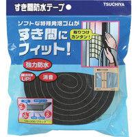 槌屋 すき間防水テープ ブラック 10mm×30mm×2m SBE-006 1巻(2m) 356-4193 (直送品)