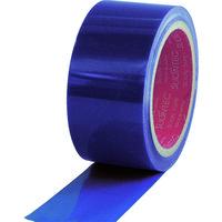 日立マクセル スリオン シリコーンフィルムテープ50mm 626001NB2050X50 1巻 351ー9074 (直送品)