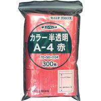 生産日本社(セイニチ) 「ユニパック」 A-4 赤 70×50×0.04 (300枚入) A-4-CR 1袋(300枚) 366-7201 (直送品)