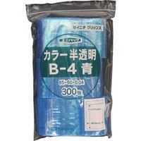 生産日本社(セイニチ) 「ユニパック」 B-4 青 85×60×0.04 (300枚入) B-4-CB 1袋(300枚) 366-7243 (直送品)