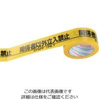 ダイヤテックス パイオラン パイオラン安全表示テープ H06SO 1巻 305ー8255 (直送品)