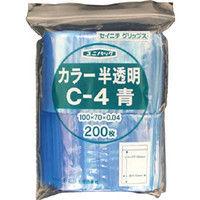 生産日本社(セイニチ) 「ユニパック」 C-4 青 100×70×0.04 (200枚入) C-4-CB 1袋(200枚) 366-7308 (直送品)