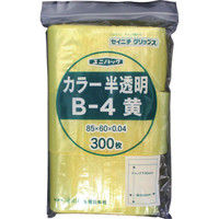 生産日本社(セイニチ) 「ユニパック」 B-4 黄 85×60×0.04 (300枚入) B-4-CY 1袋(300枚) 366-7278 (直送品)