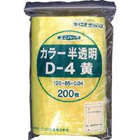 生産日本社 セイニチ 「ユニパック」 Dー4 黄 120×85×0.04 200枚入 D4CY  366ー7391 (直送品)