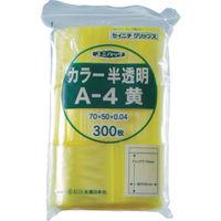 生産日本社(セイニチ) 「ユニパック」 A-4 黄 70×50×0.04 (300枚入) A-4-CY 1袋(300枚) 366-7219 (直送品)