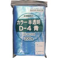 生産日本社 セイニチ 「ユニパック」 Dー4 青 120×85×0.04 200枚入 D4CB  366ー7367 (直送品)