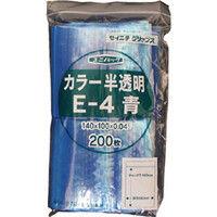生産日本社 セイニチ 「ユニパック」 Eー4 青 140×100×0.04 200枚入 E4CB  366ー7421 (直送品)