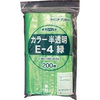 生産日本社 セイニチ 「ユニパック」 Eー4 緑 140×100×0.04 200枚入 E4CG  366ー7430 (直送品)