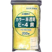 生産日本社(セイニチ) 「ユニパック」 E-4 黄 140×100×0.04 200枚入 E-4-CY 1袋(200枚) 366-7456 (直送品)