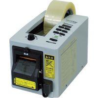 エルム・インターナショナル エルム 電子テープカッター MS1100 1台 124ー3781 (直送品)