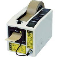 エルム・インターナショナル エルム 電子テープカッター M2000 1台 124ー3799 (直送品)