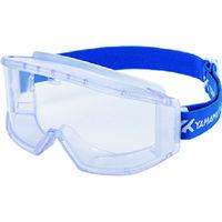 山本光学 一眼型保護 マスク併用 スワン 浮遊粉塵用セーフティゴグル YG5601AP 1個 324-1955 (取寄品)