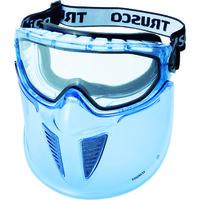 トラスコ中山 曇り止め マスク併用 ダブルレンズ セーフティゴーグル バイザー付 通気弁タイプ TSG83T 365-8554 (取寄品)