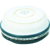 SHIGEMATSU WORKS(重松製作所) 防毒マスク 有機ガス用 防じん機能付き吸収缶有機用 CA304L3OV 1個 363-1320 (取寄品)