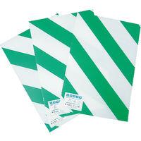 日東エルマテリアル(Nitto) シマベニヤ 緑/白 900mmX2m (10枚入) RW-36 1箱(10枚) 331-9563 (直送品)