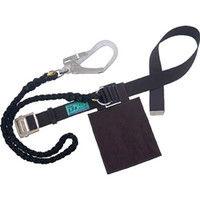 1本吊り ツヨロン LSA安全帯 黒一番 クロスロープ付 φ16 回転フック付 ブラック LSA99KLCB16BLKBP 354-6489 (直送品)