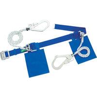 1本吊り(ロープ式) 軽量 ツヨロン ランヤード2本式安全帯 クロスロープ付 青 SAF2N5SBL4BP 324-6736 藤井電工 (直送品)