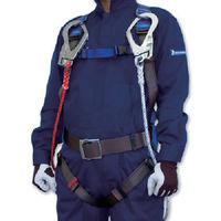 1本吊り ツインランヤード ツヨロン 2本式フルハーネス安全帯 パープル R502DZ1PBX 1本 354-9909 Fujii(藤井電工) (直送品)