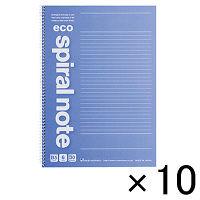 エコスパイラルノート B5 10冊