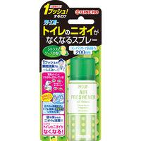 トイレのニオイがなくなるスプレー シトラスソープの香り 45ml(約200回用) 大日本除虫菊