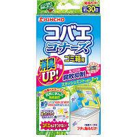 キンチョー コバエコナーズ ゴミ箱用 1個 スカッシュミントの香り 腐敗抑制プラス 大日本除虫菊
