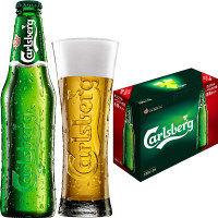 カールスバーグ330ml8瓶+グラス付