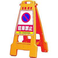 DICプラスチック DIC プラスチック製看板「カンバリ」 オレンジ DKB800 1台 292ー0859 (直送品)