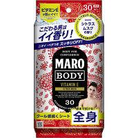 MARO(マーロ) デザインボディシート ペイズリー 30枚入