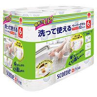 スコッティファイン 洗って使えるペーパータオル 52カット 1パック(6ロール入) 日本製紙クレシア
