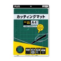プラス カッティングマットグリーン A4 48573