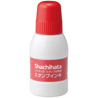 シヤチハタスタンプ台補充インク 小瓶 赤
