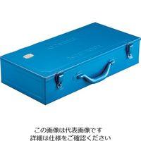 トラスコ中山(TRUSCO) トランク工具箱 470×234×108mm ブルー T470 120-0607 (直送品)