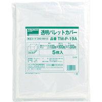 トラスコ中山 TRUSCO 透明パレットカバー 1100X900X1300用 厚み0.03 TMP19A  342ー9814 (直送品)