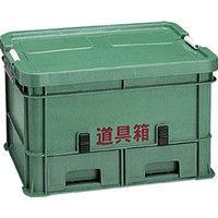 リス興業 リス 道具箱 XL 1個 128ー6846 (直送品)
