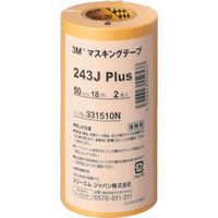 スリーエム ジャパン 3M マスキングテープ 243J Plus 50mmX18m 2巻入り 243J50  293ー1109 (直送品)