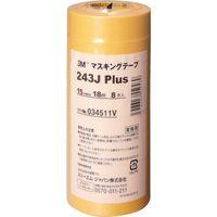 スリーエム ジャパン 3M マスキングテープ 243J Plus 15mmX18m 8巻入り 243J15  293ー1052 (直送品)
