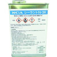 ノリタケコーテッドアブレーシブ NCA 下地処理剤シーラントN3K N3K 1缶 367ー9403 (直送品)