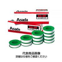 アサダ アサダ シールテープ13mm×15m(10巻入) R50356 1セット(10巻:10巻入×1箱) 292ー5168