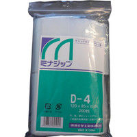 酒井化学工業 ミナ チャック付ポリエチレン袋 「ミナジップ」 MZD4 1セット(200枚:200枚入×1袋) 000ー8249 (直送品)