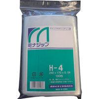 酒井化学工業 チャック付ポリエチレン袋 「ミナジップ」H-4 (100枚入) MZH-4 1袋(100枚) 000-8281 (直送品)