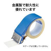 オープン工業(OPEN) PPカッター PP-18 1台 003-2522 (直送品)