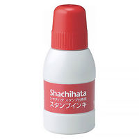 シャチハタ スタンプ台専用補充インク 小瓶 赤 SGN-40-R 1セット(3本:1本×3)