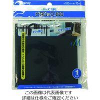 クラレリビング クラレ ピタロック100(高機能粘着) 幅100mm×長さ10cm ブラック CP23 1パック 005-9722 (直送品)