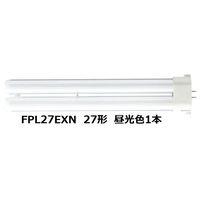 パナソニック コンパクト形蛍光ランプ/FPL 27W形 昼白色 FPL27EXN 1個