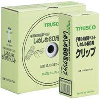 トラスコ中山 TRUSCO 結束ベルトしめしめ60セット 白 GJ60HS75N 1セット 213ー0041 (直送品)