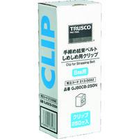 トラスコ中山 TRUSCO しめしめ80用クリップ 白 250個入 GJ80CB250N 1セット(250個:250個入×1箱) 213ー0092 (直送品)