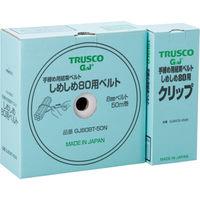 トラスコ中山 TRUSCO 結束ベルトしめしめ80セット 白 GJ80HS50N 1セット 213ー0459 (直送品)