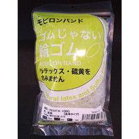 日清紡テキスタイル モビロンバンド70X3X0.3透明/洗浄タイプ100G MB-7033TA-100G 1袋(595本) 336-8602 (直送品)