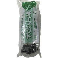 ユタカメイク(Yutaka) ゴム チューブバンド 10mm×小 20本入 TT50-2 1袋(20本) 367-7818 (直送品)
