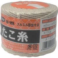 ユタカメイク(Yutaka) 荷造り紐 たこ糸 2φ×80m A-302 1巻 367-4118 (直送品)